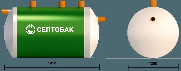 Септик для дачного дома Септобак БИО 2,0