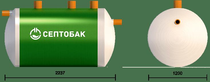 Септик для загородного дома Септобак БИО-2,5